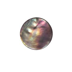 Boton nacar c/abajo t/20 gris