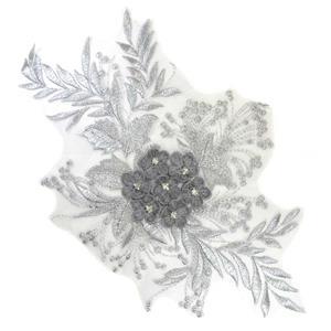 Aplicacion ramo flor gris+plat