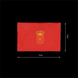 Parche tej.bandera navarra